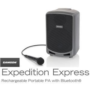 SAMSON/サムソン EXPEDITION EXPRESS BuleTooth対応充電式ポータブルPAシステム ポータブルスピーカー|rizing