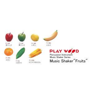 プレイウッド/PlayWood ミュージック シェーカー