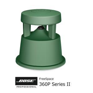 BOSE/ボーズ 地中埋め込み・全天候型スピーカー FS360P-II|rizing