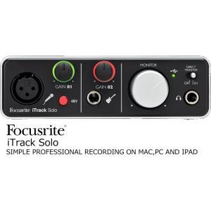 Focusrite/フォーカスライト  高品質Focusriteアナログプリアンプ搭載コンピュータオーディオインターフェース iTrack Solo|rizing