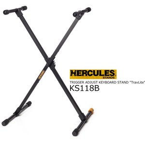 HERCULES トラべライトシリーズ キーボードスタンド KS118B|rizing