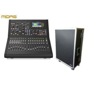 MIDAS デジタルミキサー M32R-LIVE  【ケース付き販売 (FRPケース) 】
