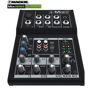 さまざまな現場で対応可能な設計、頑丈な金属製の筐体、高品位なパーツを採用したMixシリーズはプロフェ...