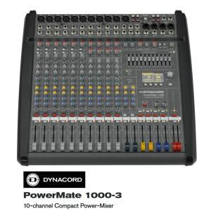 DYNACORD/ダイナコード POWERMATE 1000-3 パワーメイト|rizing