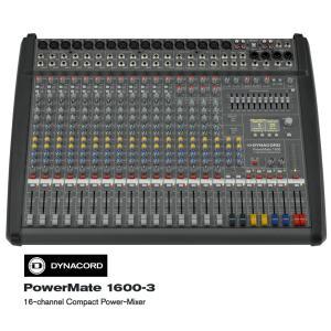 DYNACORD/ダイナコード POWERMATE 1600-3 パワーメイト|rizing