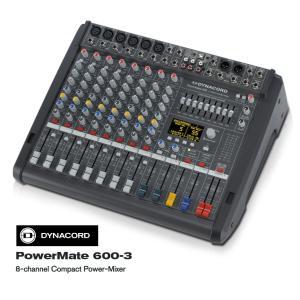 DYNACORD/ダイナコード POWERMATE 600-3 パワーメイト|rizing