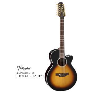 Takamine/タカミネ  100SERIES エレアコ 12弦ギター PTU141C-12-TBS|rizing