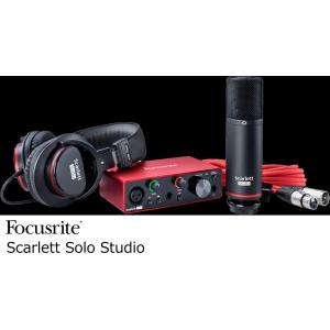 Focusrite/フォーカスライト コンデンサーマイク&ヘッドホン付き Scarlett Solo 3rd Gen  バンドルパック Scarlett Solo Studio|rizing