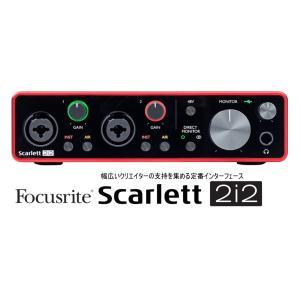 Focusrite/フォーカスライト  Focusriteアナログプリアンプ内蔵オーディオインターフェース (gen3) Scarlett 2i2|rizing