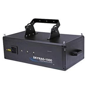 E-LITE  グリーンレーザー SKYRAG-1000MK2 rizing