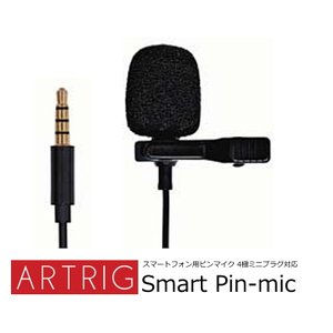 ARTRIG 4極ミニプラグ対応スマートフォン用ピンマイク  Smart Pin-mic rizing