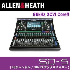 ALLEN&HEATH(A&H)/アレン&ヒース(アレヒ) デジタルミキサー SQシリーズ  SQ5|rizing