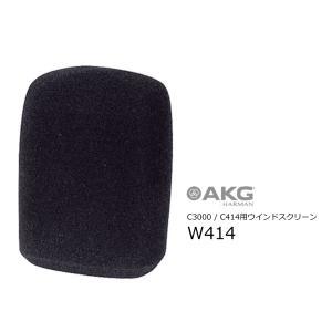 ウインドスクリーン  ・C414 XLS、C414 XLII用 ・色はグレー(W414)とブルー(W...
