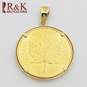 コインペンダント カナダ メイプルリーフ 純金 1/4オンス K18枠 ペンダントトップ トップのみの販売 18金 24金 中古|rk-y