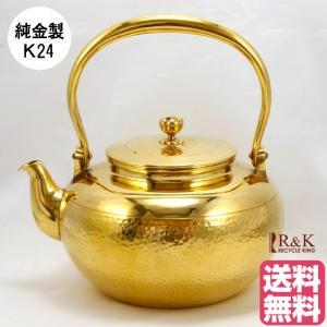 湯沸し 鑑賞用 やかん ポットK24 純金製 金瓶 750g ワケあり 24金 黄金展 キズあり 中古|rk-y