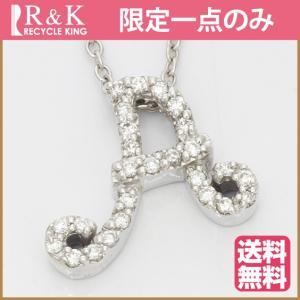 ポンテヴェキオ ネックレス レディース Ponte Vecchio K18WG ダイヤモンド D0.13 イニシャル A 18金 ホワイトゴールド BJ 中古 necklace sprice0708|rk-y