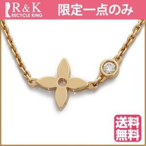 ルイヴィトン ネックレス レディース 18金 K18PG ダイヤモンド LOUIS VUITTON パンダンティフ モノグラム イディール BJ * 中古 necklace sprice0708|rk-y