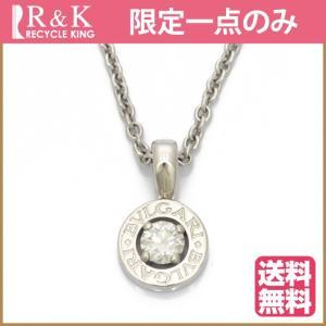 ブルガリ ネックレス レディース 18金 BVLGARI K18WG ダイヤモンド ホワイトゴールド BJ * おしゃれ 中古 necklace sprice0708 rk-y