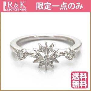 リング 指輪 レディース 18金 K18WG ダイヤモンド D0.13 7号 星 スター ホワイトゴールド 18K 女性 アクセサリー 中古 ring sprice0708|rk-y