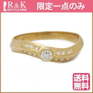 リング 指輪 レディース 18金 ゴールド ダイヤモンド K18 D0.20 16号 18K おしゃれ 中古 価格見直し|rk-y