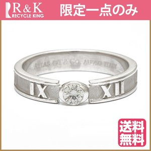 ティファニー リング 指輪 レディース 18金 ホワイトゴールド TIFFANY&Co. K18WG アトラス ダイヤモンド 一粒 8号 18K おしゃれ BJ 中古|rk-y