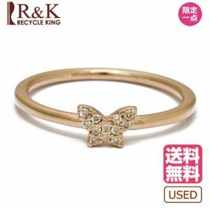 リング 指輪 レディース 18金 K18PG ダイヤモンド 蝶 ちょう バタフライ 11号 ピンクゴールド 18K 中古|rk-y