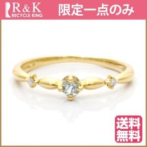 リング 指輪 レディース 18金 K18 アクアマリン ダイヤモンド D0.02 ゴールド おしゃれ 女性 中古 ring 価格見直し|rk-y