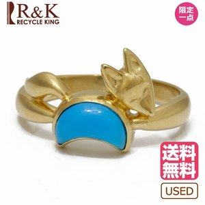 リング 指輪 レディース K18 トルコ石 ターコイズ きつね キツネ 狐 フォックス 6.5号 18金 ゴールド 18K メンズ おしゃれ 中古|rk-y
