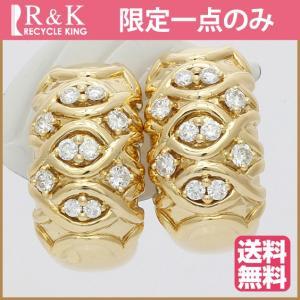ディオール イヤリング レディース 18金 Christian Dior K18 ダイヤモンド ゴールド 18K BJ * 中古 earring 価格見直し rk-y