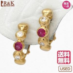 イヤリング 18金 レディース K18 ルビー ダイヤモンド フープ メンズ 女性 男性 かわいい おしゃれ 18K 中古 earrings rk-y