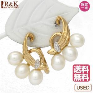 イヤリング レディース 18金 K18 K18WG パール ダイヤモンド 真珠 メンズ 女性 男性 かわいい おしゃれ 18K 大ぶり 中古 earrings rk-y