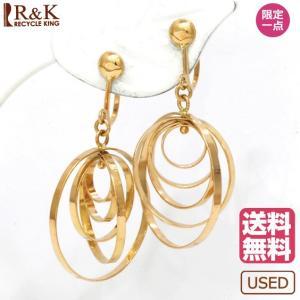 イヤリング レディース K18 18金 揺れる メンズ 女性 男性 かわいい おしゃれ 18K 大ぶり 中古 earrings rk-y