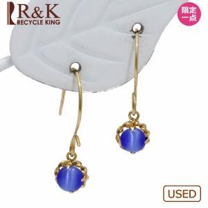 ピアス K18 合成石 ブルー 揺れる 一粒 18金 ゴールド 18K レディース メンズ おしゃれ かわいい ギフト プレゼント 中古|rk-y