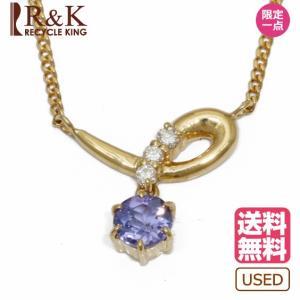 ヴァンドーム青山 ネックレス レディース 18金 K18 タンザナイト ダイヤモンド VENDOME AOYAMA ゴールド 18K おしゃれ 中古 rk-y