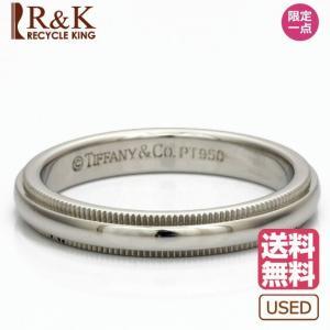 中古 Tiffany&Co. リング 指輪 PT950 プラチナ ミルグレイン ティファニー 12号 ミル打ち レディース メンズ 女性 男性  BJ  ※|rk-y