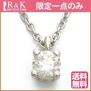 ティファニー ネックレス レディース プラチナ PT950 TIFFANY&CO. ソリティア ダイヤモンド BJ おしゃれ 中古 necklace 価格見直し|rk-y