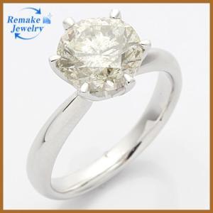 リング 指輪 レディース プラチナ PT900 ダイヤモンド D3.004 リメイクジュエリー 新品地金 おしゃれ 中古 ring 価格見直し|rk-y