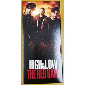HIGH&LOW THE RED RAIN タンブラー(カラーVer.)|rkiss