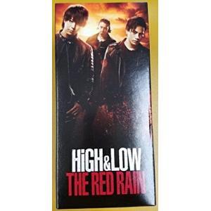 HIGH&LOW THE RED RAIN タンブラー(カラーVer.)|rkiss