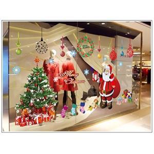 ウォールステッカー クリスマス  LL 特大サイズ  サンタ クロース  トナカイ  ツリー そり|rkiss