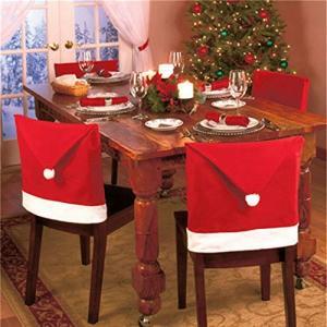 【5枚セット】 椅子カバー クリスマス クリスマスハット形 チェアカバー 椅子カバー 着脱可能 クリスマス パーティー|rkiss