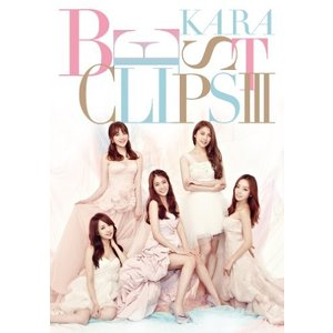 KARA BEST CLIPSIII [DVD] [DVD Audio] KARA|rkiss