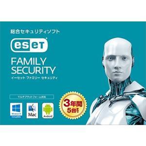 ESET ファミリー セキュリティ (最新版) | 5台3年版 | カード版 | Win/Mac/Android対応|rkiss