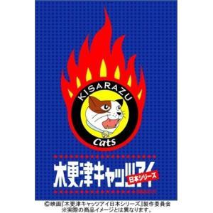 木更津キャッツアイ 日本シリーズ [DVD] [DVD] [2004]|rkiss