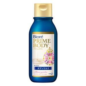 ビオレ プライムボディ オイルinボディミルク フラワーガーデンの香り 200ml|rkiss