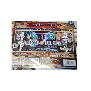 ドラゴンボール超 エクストリーム ビッグタオル ベジータ&トランクス  協力タッグ!|rkiss