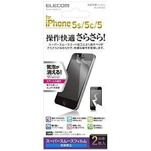 ELECOM iPhone5 5s 5c用 保護フィルム エアーレス スムースタッチ 反射防止 2枚入 PS-A13FLSA2|rkiss