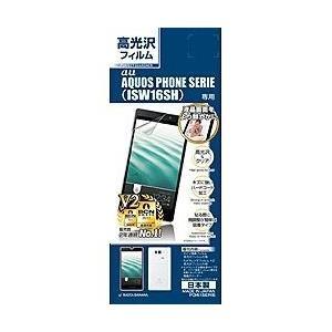 ラスタバナナ AQUOS PHONE SERIE ISW16SH パーフェクトガードナー P341SERIE|rkiss