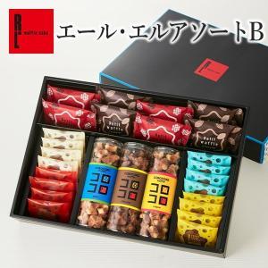エール・エル人気の焼き菓子のギフトセット♪ 神戸土産やお中元、夏の帰省土産にも!  ●商品内容: ○...