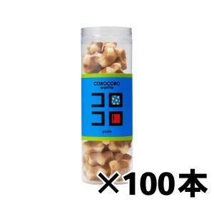 人気商品「コロコロワッフル」をより手頃に楽しめる、食べきりサイズのかわいいキューブシリーズ。ちょっと...